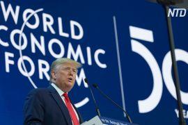 Форум у Давосі: Франція й США узгодили тимчасове замороження цифрового податку