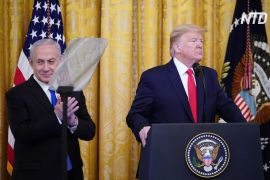 Дональд Трамп оприлюднив мирний план щодо Близького Сходу