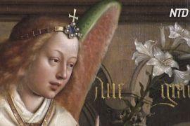 Шедеври фламандського живописця Яна ван Ейка показали на виставці в Генті