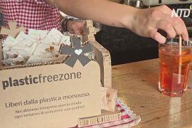 В Італії з'явився перший гірськолижний курорт, де повністю відмовилися від пластику