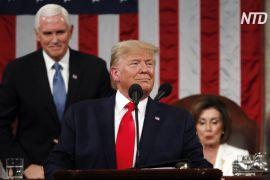 Дональд Трамп виступив зі щорічним зверненням до нації про стан справ у країні