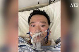 Помер китайський лікар, який намагався попередити світ про коронавірус