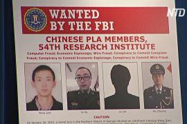 США висунули звинувачення чотирьом військовим китайської армії за злом Equifax