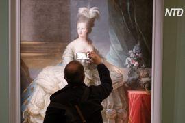 Спадщину останньої королеви Франції Марії-Антуанетти показали в Парижі