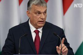 Прем'єр Угорщини оголосив про зниження податків і складні часи попереду