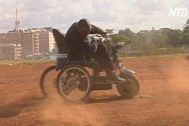 Кенієць робить із вторсировини коляски-скутери для людей з інвалідністю