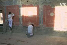 У Помпеях для відвідувачів відкрили три відреставровані будівлі