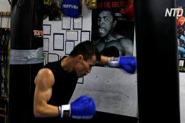 Афганський боксер-біженець мріє виступити на Олімпіаді-2020