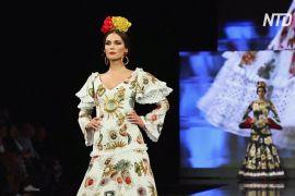 Волани й оборки: в Іспанії проходить показ мод фламенко