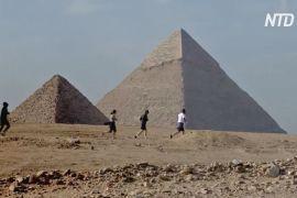 4000 марафонців пробігли біля єгипетських пірамід
