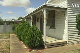 Невелике містечко в Австралії ремонтує будинки, щоб привабити мігрантів