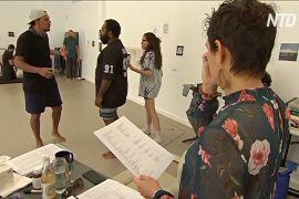 Аборигенну мову Австралії відроджують за допомогою п'єс Шекспіра