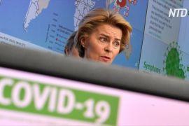 ЄС готується захищати європейську економіку від коронавірусу