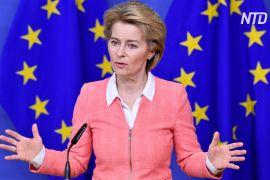 ЄС оприлюднив законопроект про кліматичну нейтральність до 2050 року
