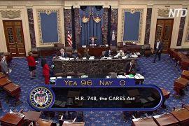 Сенат США затвердив пакет допомоги економіці обсягом $ 2 трлн