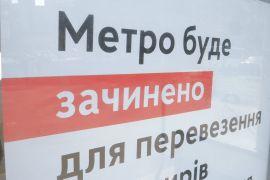 Як в Україні проходить карантин