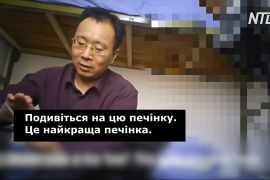 Нове відео доводить, що в Китаї й далі вирізують органи у в'язнів сумління