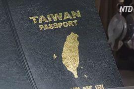 Тайванці хочуть прибрати з назви своєї країни слово Китай
