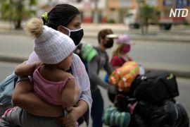 Венесуельські мігранти перебираються з Еквадору на батьківщину та до інших країн регіону