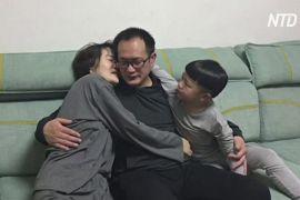 Китайський правозахисник уперше за п'ять років обіймає дружину й сина