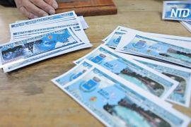 Італійське місто почало друкувати власну валюту