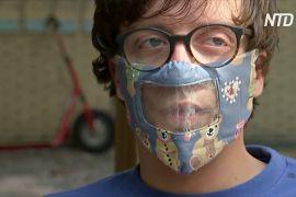 Бельгійці з вадами слуху закликають робити прозорі маски для обличчя