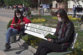 Лавочки для соціального дистанціювання встановлюють у Туреччині