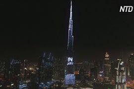 Бурдж Халіфа в Дубаї став найвищою у світі скринькою для пожертвувань