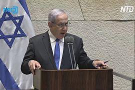 Після трьох виборів в Ізраїлі нарешті з'явився уряд