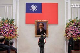 Президент Тайваню вдруге склала присягу