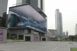 Ілюзія океану: у центрі Сеула б'ються віртуальні морські хвилі