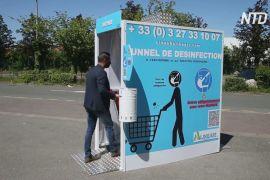 У Франції створили дезінфекційний тунель проти коронавірусу
