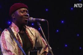Музиканти Буркіна-Фасо виступають онлайн у реальному часі