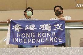Парламент Китаю затвердив закон про нацбезпеку в Гонконзі