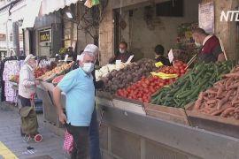 В Ізраїлі знову відкрилися торгові центри та ринки