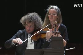 Паризькі музиканти виконали симфонію Штрауса в порожній філармонії