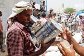 Країни-донори виділять Ємену $ 1,35 млрд, але ООН просить на мільярд більше