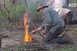 Відпочити від епідемії: австралійці вчаться виживати в дикій природі
