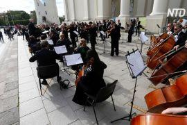 Литовські музиканти концертами відсвяткували стримування епідемії