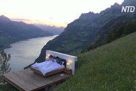 Швейцарію й Ліхтенштейн перетворили на величезний готель
