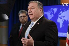 США запроваджують економічні санкції щодо членів Міжнародного кримінального суду