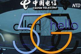 США назвали 20 китайських компаній, які, можливо, контролює армія КНР