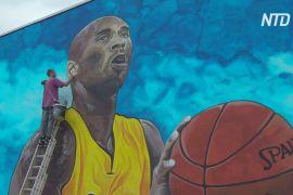 Боснієць намалював гігантську вуличну картину на честь Кобі Браянта