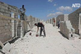 У Сирії для біженців замість наметів будують кам'яні будинки