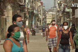 На Кубі за 9 днів від коронавірусу ніхто не помер