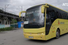 В Україні відновлено рух міжобласного транспорту
