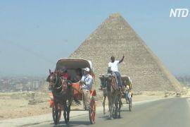 У Єгипті поновилося міжнародне авіасполучення й відкрилися музеї