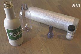 У Нідерландах розробили біопластик, який розкладається за роки, а не століття