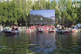 У Парижі частина Сени перетворилася на кінотеатр просто неба