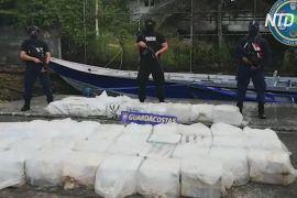 Більш як 3 тонни кокаїну вилучили в Карибському морі